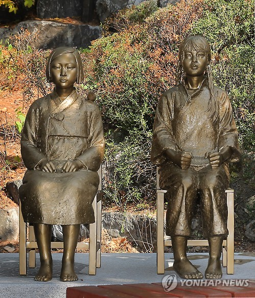 Hwaseong City Erects Girl Statue in Shanghai