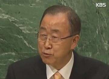 UN Chief Mulls His Role for S. Korea after Stepping down