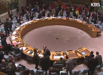 66个国家已提交对北韩制裁决议履行报告