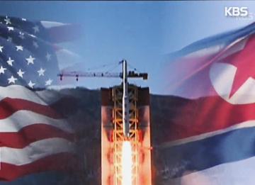 米朝、マレーシアで非公式接触 核ミサイル関連か