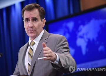 US State Department: N. Korea Not Capable of Mounting Nuclear Warhead