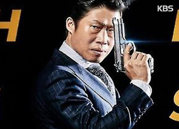 韓国映画「ラッキー」 封切り11日間で400万人超