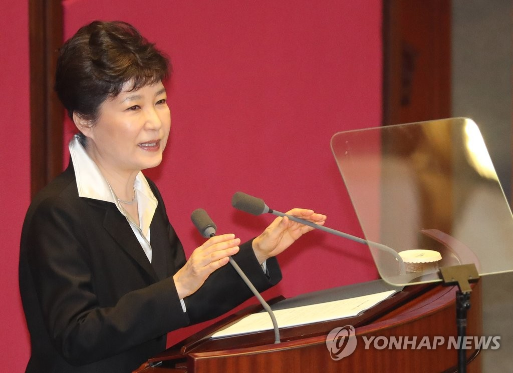 Park Calls for Constitutional Revision to Change Single-Term Presidency
