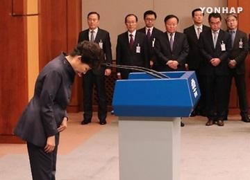 朴大統領 事前閲覧疑惑で国民に謝罪