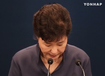 الرئيسة تعتذر على تلقيها مساعدة صديقتها تشيه سون شيل