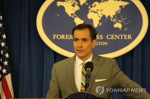 واشنطن تؤكد مجددا على أن الاجتماع الأخير مع بيونغ يانغ غير رسمي