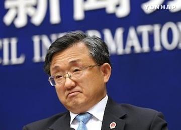 劉振民外務次官 北韓訪問