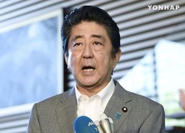 اليابان تدرس فرض عقوبات إضافية على كوريا الشمالية