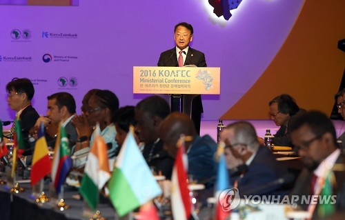 S. Korea Plans to Provide $5 Bln Financial Aid for Africa over 2 Yrs