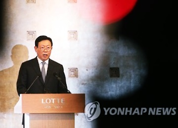 Lotte Group Chief Vows to Make 40 Tln Won Investments, Hire 70,000 People