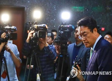 Saenuri Proposes Creation of Special Committee on Constitutional Revision