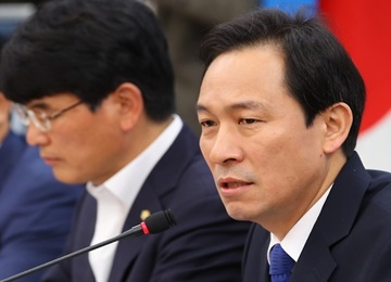 MPK Calls for Independent Counsel Probe based on Special Law for Choi Scandal