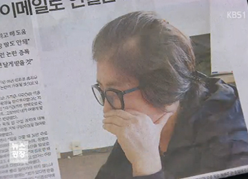 Choi Soon-sil Mengakui Mengakses Beberapa Dokumen Presiden