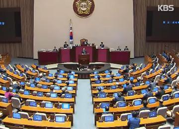 Jaksa Khusus akan Menyelidiki Skandal Choi Soon-sil