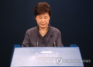 Presiden Park akan Lakukan Perombakan Personalia