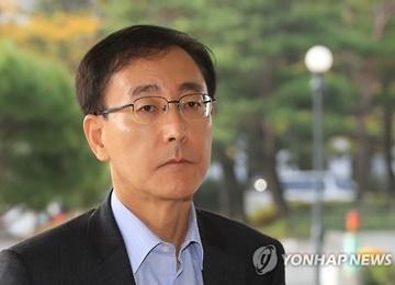 Kejaksaan Membentuk Tim Investigasi Khusus Terkait Kasus Choi Soon-sil