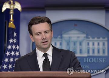 """미국 정부, 클리퍼 DNI 국장 발언 반박···""""북한 비핵화 목표 그대로"""""""