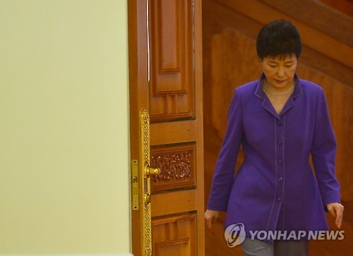 Park's Approval Rating Plunges to a Record Low 4%