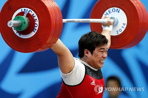 S. Korean Weightlifter Could Win Silver from London Olympics