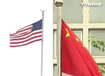 6か国協議の米中首席代表が会談 北韓の核問題を議論
