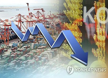 Иностранные инвестиционные банки снизили прогноз роста экономики РК