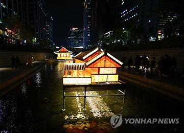 ソウル・ランタン・フェスティバル開幕