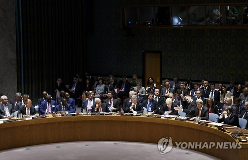 Italy to Chair UN Committee Monitoring Sanctions Against N. Korea
