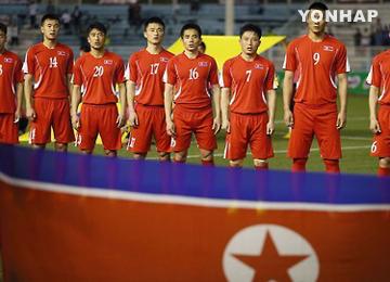 澳大利亚以反对核计划为由拒绝北韩U-19足球队入境参赛