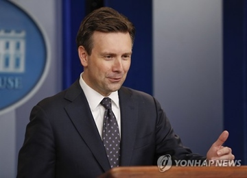 White House: Resolution to Increase Pressure