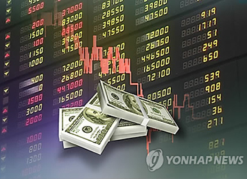 2017 registró el mayor volumen de inversión extranjera en Bolsa en 5 años