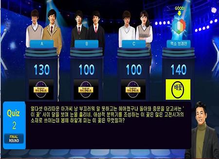 韓国型人工知能 人間と初のクイズ対決