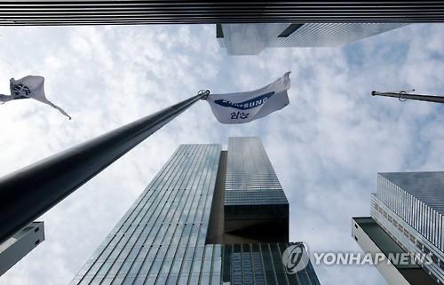 Samsung Electronics to Take over US Quantum Dot Maker QD Vision