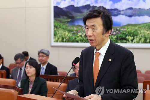 Foreign Minister Defends Seoul-Tokyo Agreement on Sex Slavery