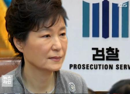 [정치] 박근혜 전 대통령 검찰 조사