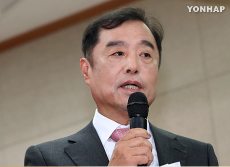 Kim Byong-joon Chosen to Lead Troubled Main Opposition Party