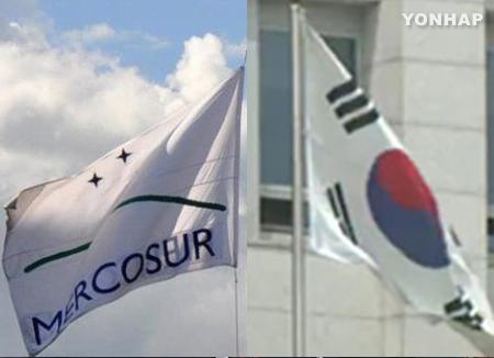 В Сеуле состоялся форум РК – Центральная и Южная Америка