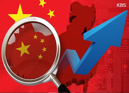 特許出願件数 中国が5年連続1位、韓国は4位