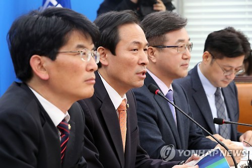 Opposition Aims to Vote on Park's Impeachment on Dec. 2