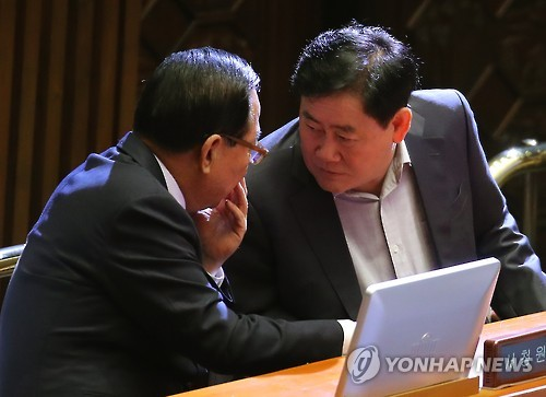 Pro-Park Lawmakers to Demand President's Resignation