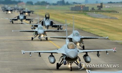 Pentagon: Luftmanöver mit Südkorea findet in kleinerem Umfang statt