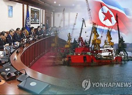 Corea del Sur endurecerá su propio programa de sanciones contra el Norte