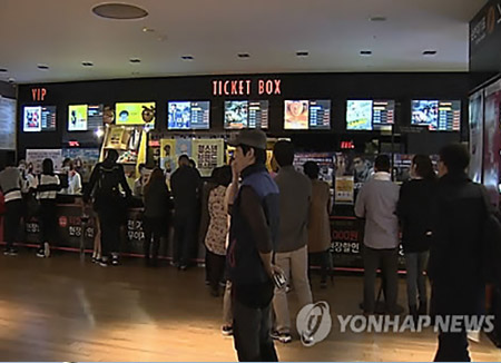 Dozens of S. Korean Films to Be Screened in Brussels