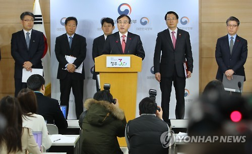 S. Korea Includes Chinese Firm for 1st Time in Sanctions Blacklist
