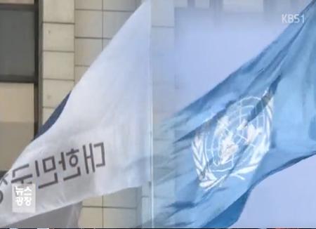 El Gobierno anuncia sanciones independientes contra Corea del Norte