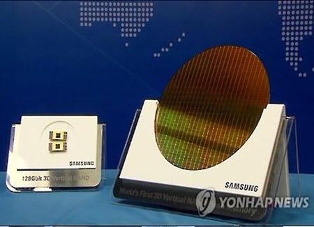 Semi-conducteur : Samsung distance son rival japonais Toshiba sur le marché des puces flash NAND
