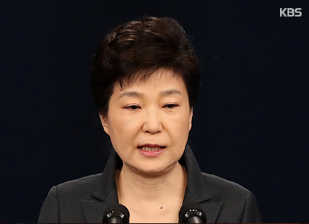 朴槿惠总统称若弹劾案获国会通过 将静候宪法裁判所的判决