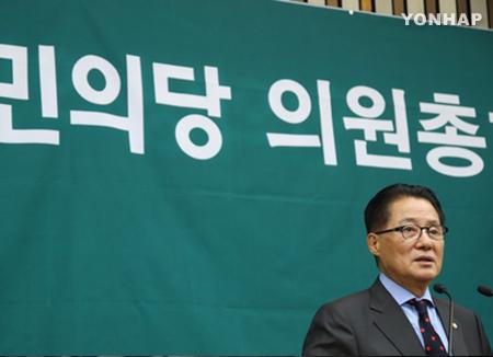 在野党敦促执政党参与总统弹劾