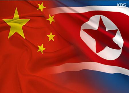 中国の対北韓輸出 ことし上半期に18%増加