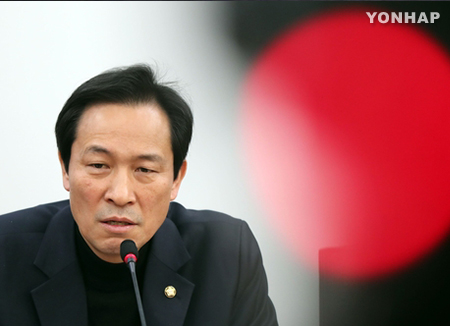 DP Undecided on Whether to Drop Sewol Issue in Impeachment Motion