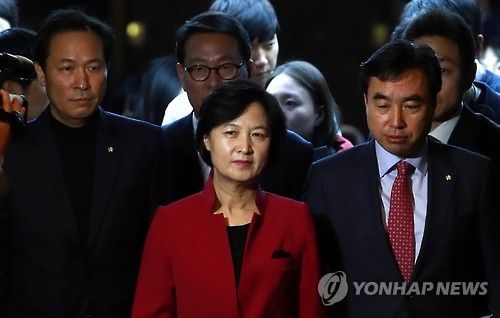 Opp. Reps to Resign if Impeachment Voted Down
